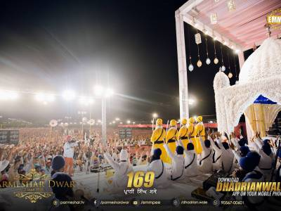 5 May 2018 - G Parmeshar Dwar Sahib - Monthly Samagam