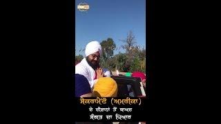21 Oct 2018 - Diwan To Baad Sangat Da Pyar | Bhai Ranjit Singh Dhadrianwale