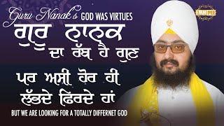 12 October 2017 - Guru Nanak Da Raab Hai Gun | DhadrianWale