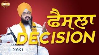 Decision | DhandrianWale | Bhai Ranjit Singh Dhadrianwale