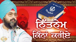 How much Nitnem should you do | Bhai Ranjit Singh DhadrianWale