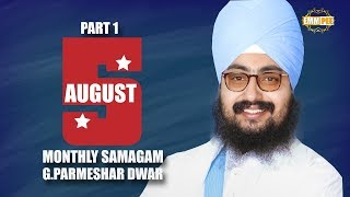 Part 1 - 5 AUGUST 2017 -MONTHLY DIWAN -G_ Parmeshar Dwar Sahib