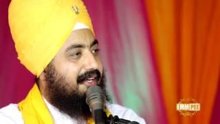 SIKHO BIBEKI BANO 13_8_2016 Baba Ranjit Singh Ji Khalsa Dhadrianwale