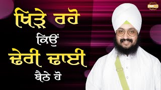 Stay Vibrant Why Carry all This Unnecessary weight | DhadrianWale