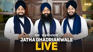 Jatha Dhandrianwale Live From Parmeshar Dwar | 10 Aug 2020 | Emm Pee | Dhadrian Wale