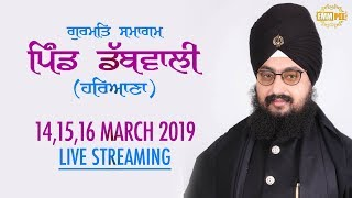 16 March 2019 -  Dabwali - Haryana - Dhadrianwale