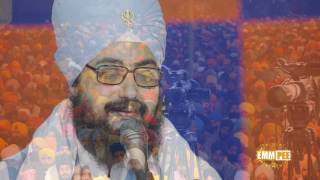 Part 2 of 2 Jaladiwal Raikot 15 Nov 2016 Dhadrianwale