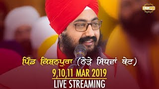 9 March 2019 - Kishanpura - Sidhwa Baet - Parmeshardwar