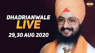 29 Aug 2020 - Live Diwan Dhadrianwale from Gurdwara Parmeshar Dwar Sahib