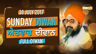 30_7_2017 - SUNDAY DIWAN  - G_ Parmeshar Dwar Sahib | Dhadrian Wale