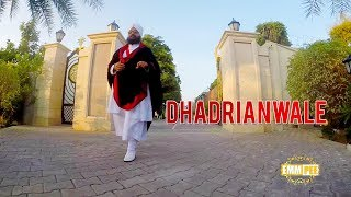 Full Video - Coming Soon - Teaser | Dhadrian Wale