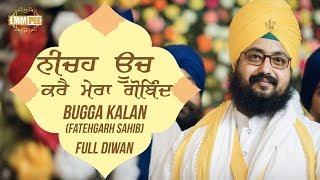 Full Diwan - Bugga Kalan - Fatehgarh Sahib | Dhadrian Wale