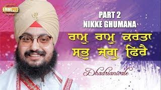 Part 2 -  Raam Raam Karta - 25_6_2017 - Nikke Ghumna | Bhai Ranjit Singh Dhadrianwale