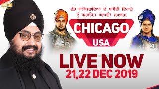 22Dec2019 Chicago Diwan - Guru Manyo Granth Chetna Samagam