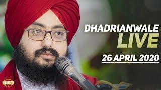 26 Apr 2020 Live Diwan at Gurdwara Parmeshar Dwar Sahib Patiala | Dhadrian Wale