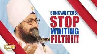 English Version- Songwriters  STOP writing FILTH | Dhadrian Wale