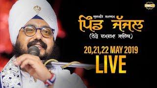 Jajjal, Damdama Sahib Day 3 Diwan - 22May2019 | Bhai Ranjit Singh Dhadrianwale