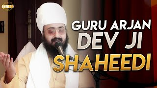 Shaheedi Guru Arjun Dev Ji Special Video