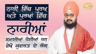 29 Dec 2017 - Vekho Kudrat De Rang | DhadrianWale