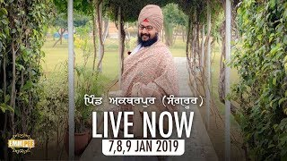 9 Jan 2019 - Day 3 - Akbarpur - Sangrur