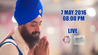 PROMO SATURDAY SAMAGAM PARMESHAR DWAR 7 MAY 2016 Dhadrianwale