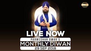 29 SEP 2018 - Parmeshar Dwar Sahib - Monthly Diwan | Bhai Ranjit Singh Dhadrianwale