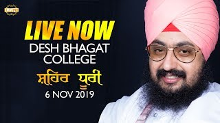 6Nov2019 Dhuri Diwan at Desh Bhagat College - Guru - Parmeshardwar
