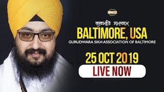 25Oct2019 Baltimore USA Samagam - Guru Manyo Granth Chetna Samagam | DhadrianWale