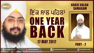 Part 2 - ONE YEAR BACK - 17_5_2017 -  Khassi Kalan | Bhai Ranjit Singh Dhadrianwale