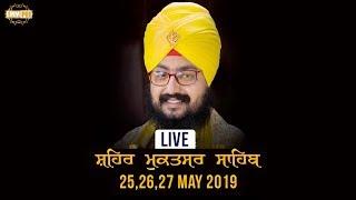 Shri Mukatsar Sahib Diwan 25May2018 - Dhadrianwale