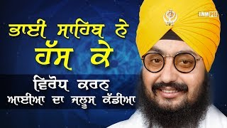 15 September 2017 - California - USA | DhadrianWale