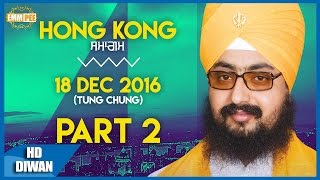 HONG KONG TOUR 2016 18_12_2016 Tung Chung Part 2 of 2 Full HD Dhadrianwale