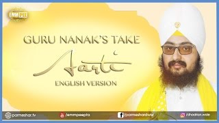 Guru Nanaks Take Aarti ENGLISH VERSION Full HD Dakala 17_1_2017 Dhadrianwale