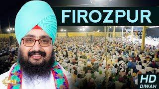 Firozpur Diwan 2019 Guru Manyo Granth Chetna Samagam | Dhadrian Wale