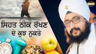 Here are some tips to keep yourself healthy | DhadrianWale