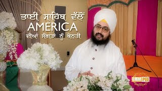 Bhai Sahib request to USA Sikh Sangat