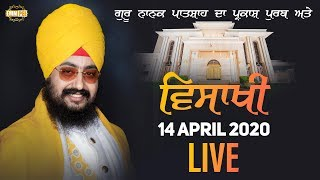 14 Apr 2020 Vaisakhi Samagam at Gurdwara Parmeshar Dwar Sahib Patiala