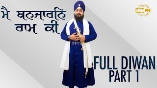 Part 1 - Mai Banjaaran Raam Ki | Bhai Ranjit Singh Dhadrianwale