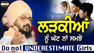 Don't underestimate girls - Dhadrian Wale