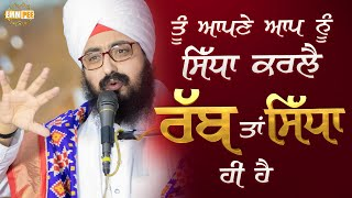 You Straighten yourself  God is Straight   DhadrianWale