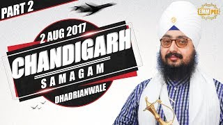 Part 2 - CHANDIGARH SAMAGAM - 2 August 2017 | Bhai Ranjit Singh Dhadrianwale
