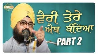 Part 2 - Vairi Tere Aaib Bandeya | DhadrianWale