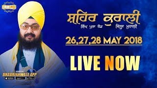Day 2 - Kurali - Kharar - 27 May 2018 | DhadrianWale