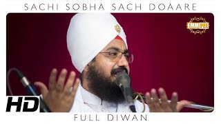 Full Diwan - Sachi Sobha Sach Doaare | Bhai Ranjit Singh Dhadrianwale