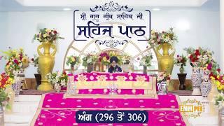 Angg  296 to 306 - Sehaj Pathh Shri Guru Granth Sahib | Parmeshardwar