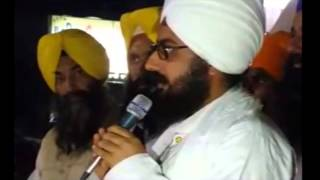DHADRIANWALE ARRESTED BY POLICE IN KOTKAPURA 3 AM 13_10_2015