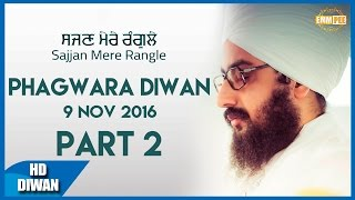Sajjan Mere Rangle Part 2 of 2 Phagwara 9_112016 Dhadrianwale