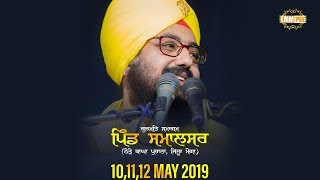 Day2 Samalsar Moga kirtan Diwan 12May2019