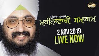 2.Nov.2019 Parmeshar Dwar Diwan - Monthly Samagam - Parmeshardwar