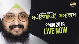 2.Nov.2019 Parmeshar Dwar Diwan - Monthly Samagam